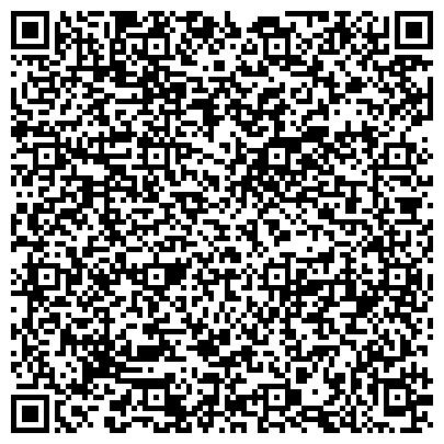 QR-код с контактной информацией организации Otchizna Limited (Отчизна лимитэд), ТОО