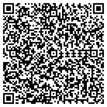 QR-код с контактной информацией организации NAUE (НОУЭ), ТОО