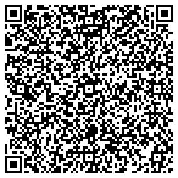 QR-код с контактной информацией организации Компания Ого На, ТОО