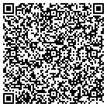 QR-код с контактной информацией организации Рубин, ТОО