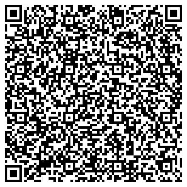 QR-код с контактной информацией организации Вам Ань представительство Пекинской компании, ТОО