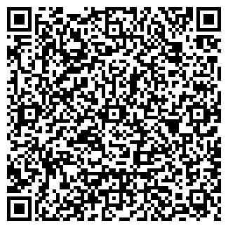 QR-код с контактной информацией организации Арма, ТОО