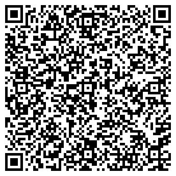 QR-код с контактной информацией организации Асылбек З.Е, ИП