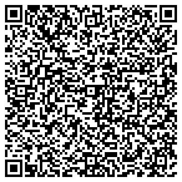 QR-код с контактной информацией организации KazHydro (КазГидро), ТОО