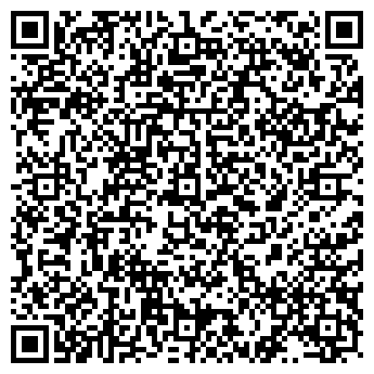 QR-код с контактной информацией организации Кокше Астык сервис, ТОО
