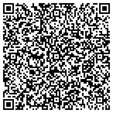 QR-код с контактной информацией организации КазТехПолимер, ТОО