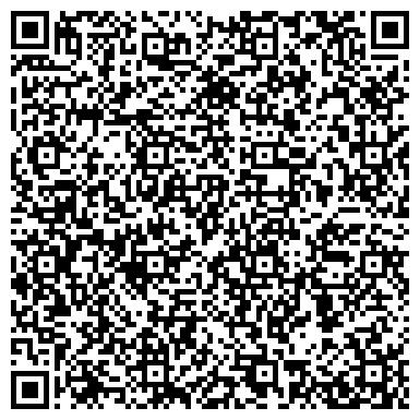 QR-код с контактной информацией организации ИАйСи Груп (EIC Group), ТОО