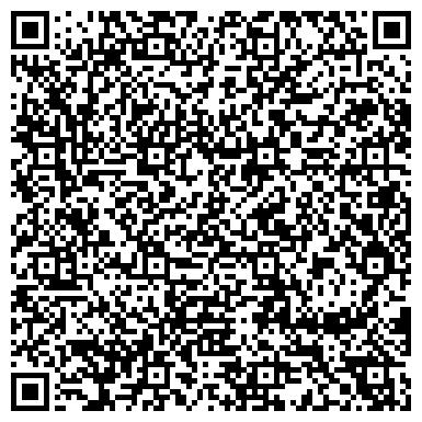 QR-код с контактной информацией организации Техинпром-Казахстан Компания, ТОО