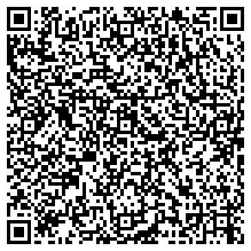 QR-код с контактной информацией организации АзияПластСервис, ТОО