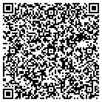 QR-код с контактной информацией организации МТНпак, СООО