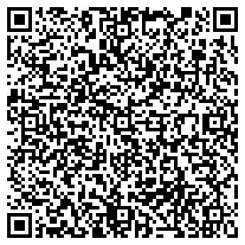 QR-код с контактной информацией организации ХимПласт Снаб, ТОО