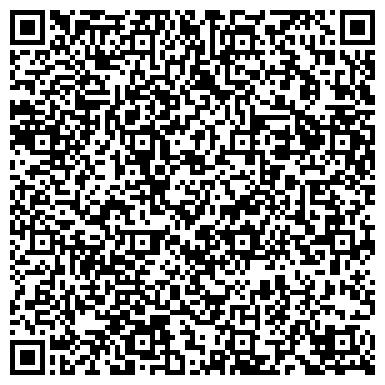 QR-код с контактной информацией организации DK Partners (ДК Партнерс), ТОО