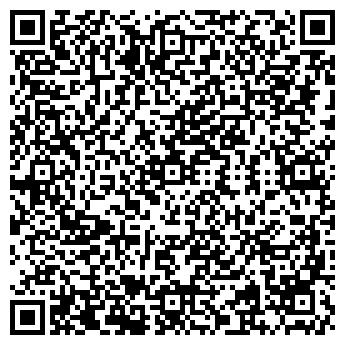 QR-код с контактной информацией организации Юпитер, ТОО