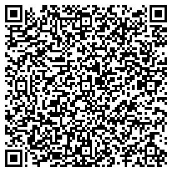 QR-код с контактной информацией организации Ю-Пласт, ООО