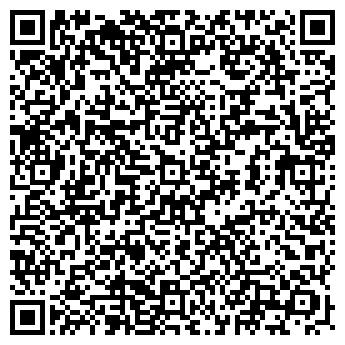 QR-код с контактной информацией организации Еркин Корап, ЗАО