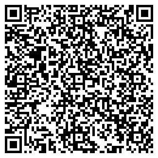 QR-код с контактной информацией организации Индако, ТОО