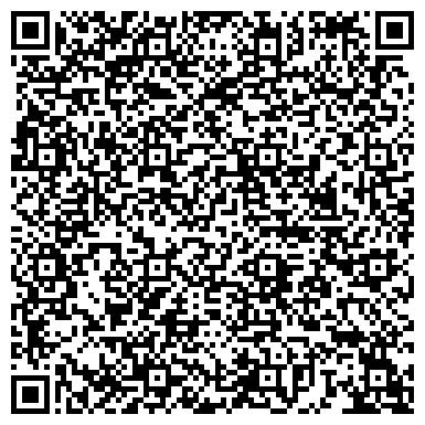 QR-код с контактной информацией организации Magic Dreams (Маджик Дримс), ТОО