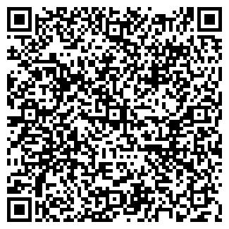 QR-код с контактной информацией организации Аламак строй, ТОО