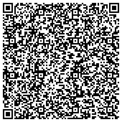 QR-код с контактной информацией организации PD Official Dealership KZ (ПиДи Официал Деалершип КЗ), ТОО