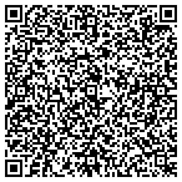 QR-код с контактной информацией организации ООО Легит Групп