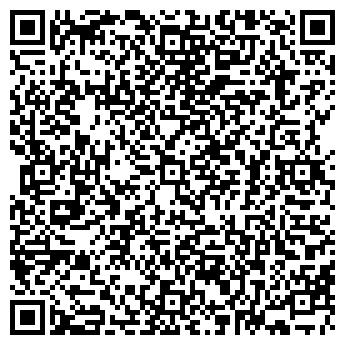 QR-код с контактной информацией организации Техинтерпласт, УП