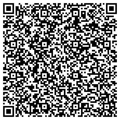 QR-код с контактной информацией организации Завод композитных материалов, ООО