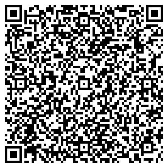 QR-код с контактной информацией организации Проминтер Эко, ЧП