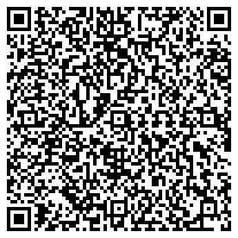 QR-код с контактной информацией организации Юникс, ОДО