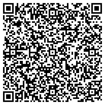 QR-код с контактной информацией организации Мегаполис - 2012, ТОО
