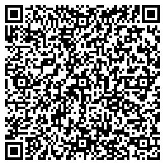 QR-код с контактной информацией организации Китос, ТОО