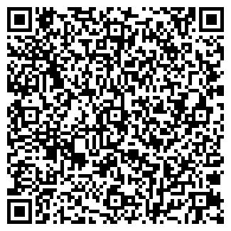 QR-код с контактной информацией организации Самга, ТОО