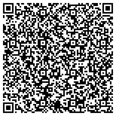 QR-код с контактной информацией организации Лион-принт, ТОО