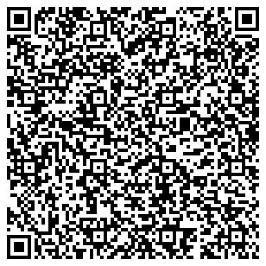 QR-код с контактной информацией организации Костанай резина онiмдерi, ТОО