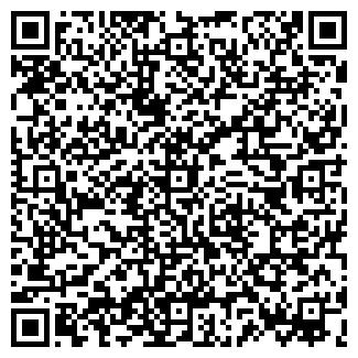 QR-код с контактной информацией организации ТРЕЙД, ООО