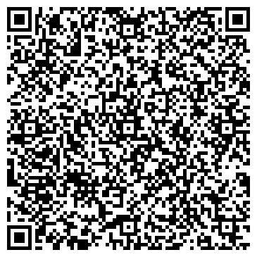 QR-код с контактной информацией организации Сангер,ТОО