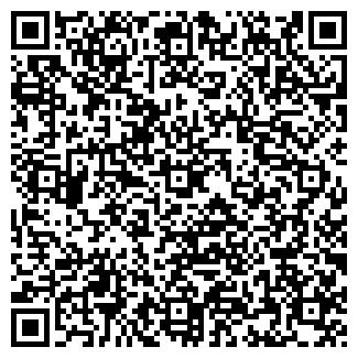 QR-код с контактной информацией организации Grand Trade (Гранд трейд), ТОО