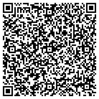 QR-код с контактной информацией организации Алфом, ТОО
