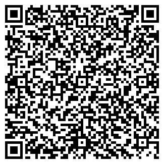 QR-код с контактной информацией организации EcoFoam, ТОО
