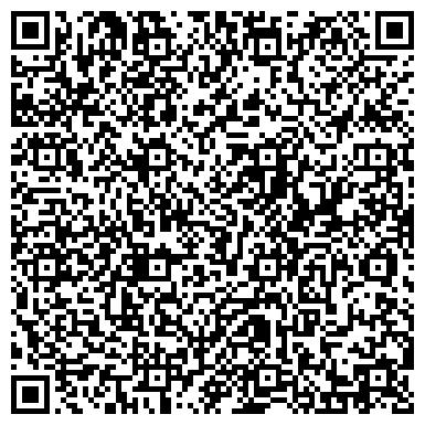 QR-код с контактной информацией организации Футлайн, ТОО