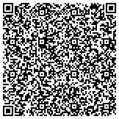 QR-код с контактной информацией организации Востокремстроймонтаж, ТОО