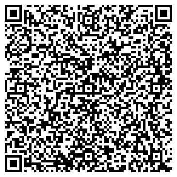 QR-код с контактной информацией организации Co & Dry (Ко энд Драй), ТОО