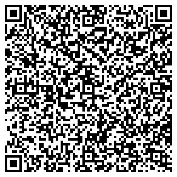 QR-код с контактной информацией организации КазКаучук, ТОО