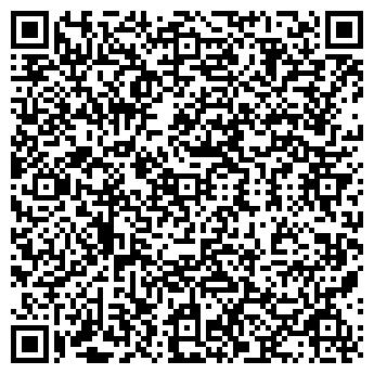 QR-код с контактной информацией организации Винсанд, ООО