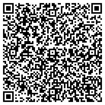 QR-код с контактной информацией организации ТД МТС, ТОО