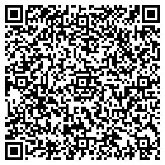 QR-код с контактной информацией организации Стомил Санок БР