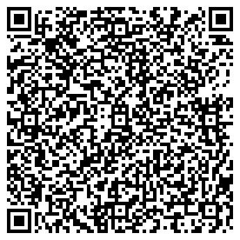 QR-код с контактной информацией организации ЗОЛОТОЙ ТРЮФЕЛЬ