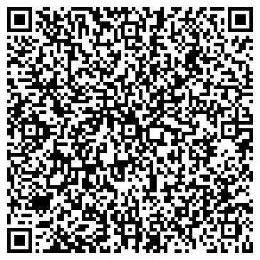 QR-код с контактной информацией организации Агроснаб 2000, ТОО