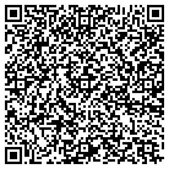 QR-код с контактной информацией организации Интерьер, ТОО