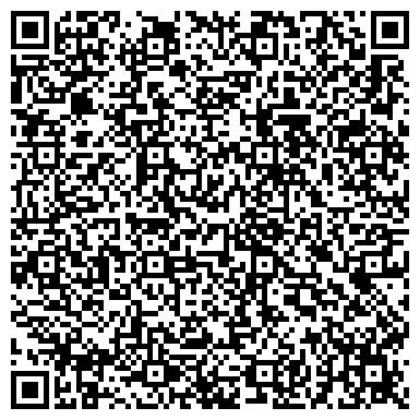 QR-код с контактной информацией организации Тайга, ТОО