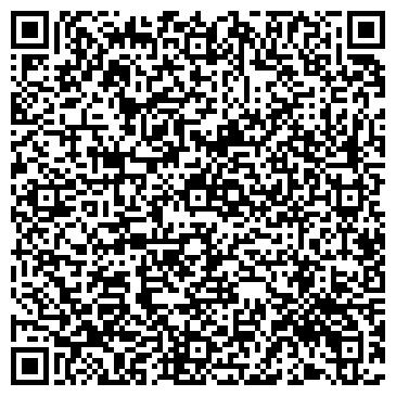 QR-код с контактной информацией организации ВОСТОЧНЫЙ ТОРГОВЫЙ АЛЬЯНС